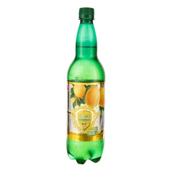 اسکای لیمویی