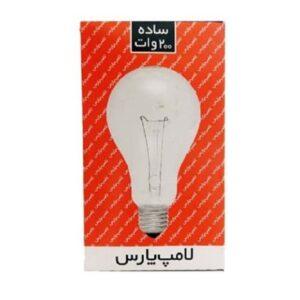 لامپ 200وات پارس