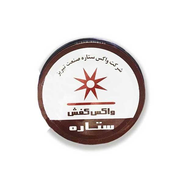 واکس ستاره قهوه ای