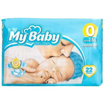 پوشک بچه مای بیبی صفر«تا 2.5کیلو» بسته22عددی