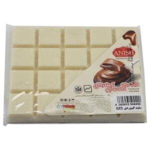 شکلات شیری کیبوردی آنیش 210گرمی