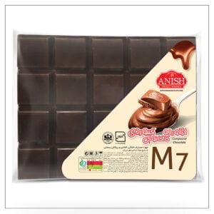 شکلات کاکائویی کیبوردی آنیش 210گرمی