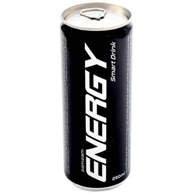 انرژی زا زمزم