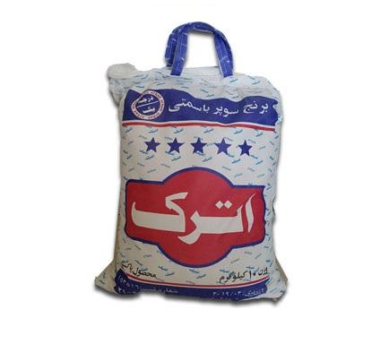 برنج پاکستانی اترک 10کیلویی
